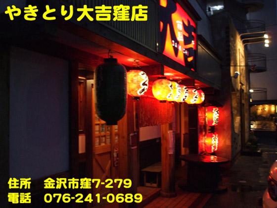 https://cdn-ak.f.st-hatena.com/images/fotolife/d/dreammiminabe53/20010103/20010103120610.jpg