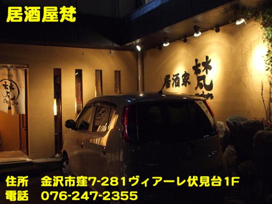 https://cdn-ak.f.st-hatena.com/images/fotolife/d/dreammiminabe53/20010103/20010103120630.jpg
