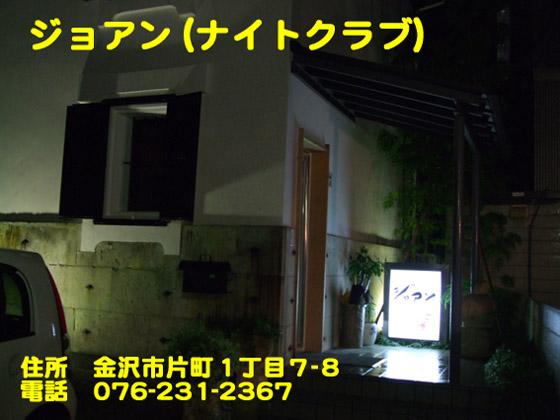 https://cdn-ak.f.st-hatena.com/images/fotolife/d/dreammiminabe53/20010103/20010103120910.jpg
