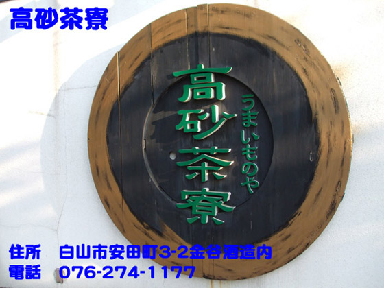 https://cdn-ak.f.st-hatena.com/images/fotolife/d/dreammiminabe53/20010103/20010103121120.jpg