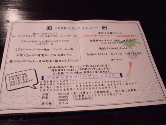 https://cdn-ak.f.st-hatena.com/images/fotolife/d/dreammiminabe53/20010103/20010103121141.jpg