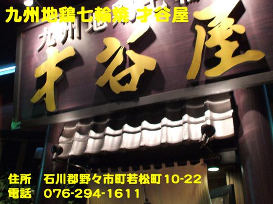https://cdn-ak.f.st-hatena.com/images/fotolife/d/dreammiminabe53/20010103/20010103121220.jpg