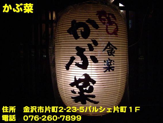 https://cdn-ak.f.st-hatena.com/images/fotolife/d/dreammiminabe53/20010103/20010103121250.jpg