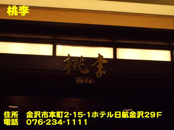 https://cdn-ak.f.st-hatena.com/images/fotolife/d/dreammiminabe53/20010103/20010103121321.jpg