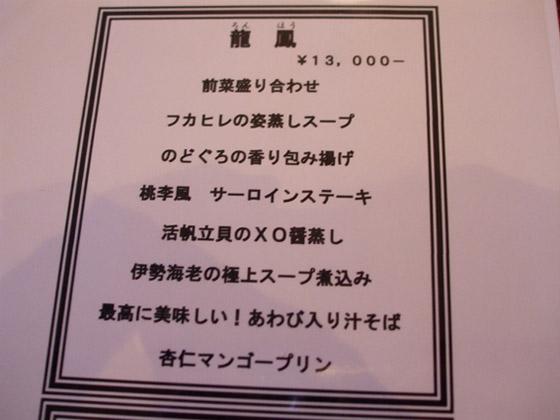https://cdn-ak.f.st-hatena.com/images/fotolife/d/dreammiminabe53/20010103/20010103121331.jpg