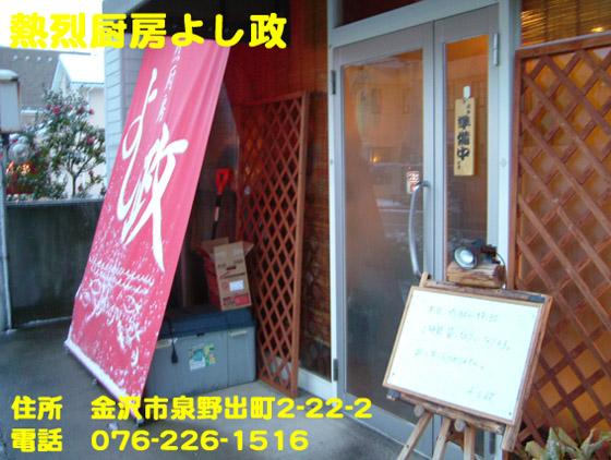 https://cdn-ak.f.st-hatena.com/images/fotolife/d/dreammiminabe53/20010103/20010103121510.jpg
