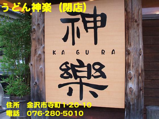 https://cdn-ak.f.st-hatena.com/images/fotolife/d/dreammiminabe53/20010103/20010103121740.jpg