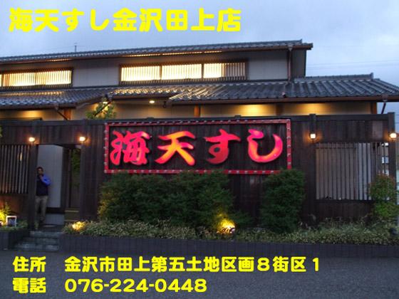 https://cdn-ak.f.st-hatena.com/images/fotolife/d/dreammiminabe53/20010103/20010103122120.jpg