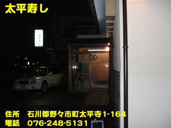 https://cdn-ak.f.st-hatena.com/images/fotolife/d/dreammiminabe53/20010103/20010103122210.jpg