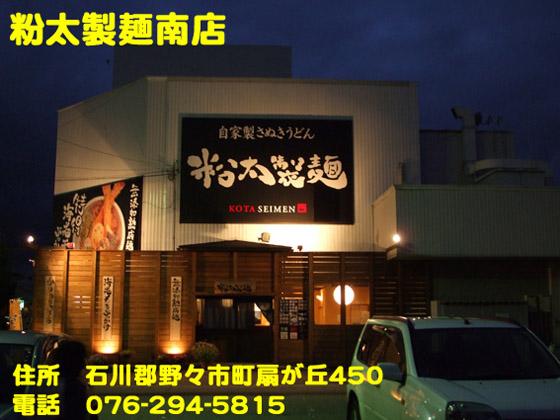 https://cdn-ak.f.st-hatena.com/images/fotolife/d/dreammiminabe53/20010103/20010103122300.jpg