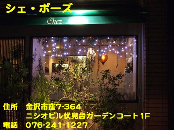 https://cdn-ak.f.st-hatena.com/images/fotolife/d/dreammiminabe53/20010103/20010103122410.jpg