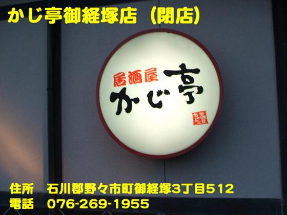 https://cdn-ak.f.st-hatena.com/images/fotolife/d/dreammiminabe53/20010103/20010103122540.jpg