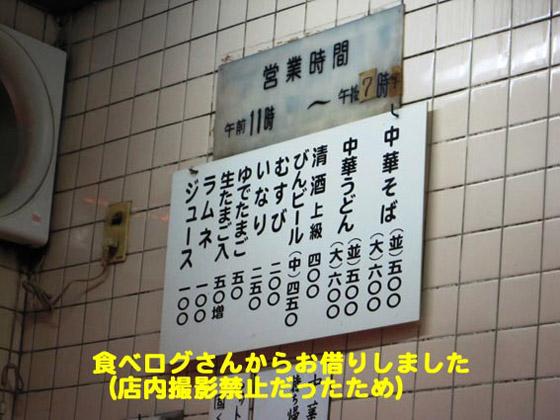 https://cdn-ak.f.st-hatena.com/images/fotolife/d/dreammiminabe53/20010103/20010103122610.jpg