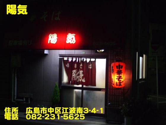 https://cdn-ak.f.st-hatena.com/images/fotolife/d/dreammiminabe53/20010103/20010103122700.jpg