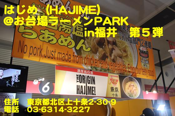 https://cdn-ak.f.st-hatena.com/images/fotolife/d/dreammiminabe53/20010103/20010103130550.jpg