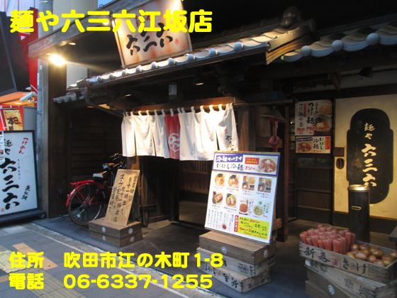 https://cdn-ak.f.st-hatena.com/images/fotolife/d/dreammiminabe53/20010103/20010103131110.jpg