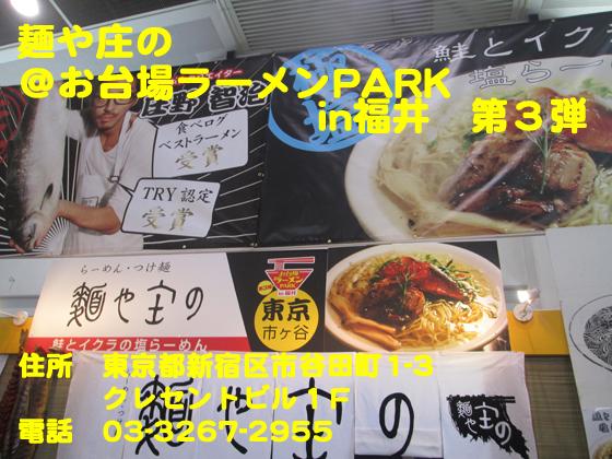https://cdn-ak.f.st-hatena.com/images/fotolife/d/dreammiminabe53/20010103/20010103131550.jpg