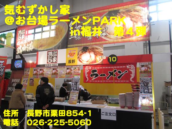 https://cdn-ak.f.st-hatena.com/images/fotolife/d/dreammiminabe53/20010103/20010103131630.jpg