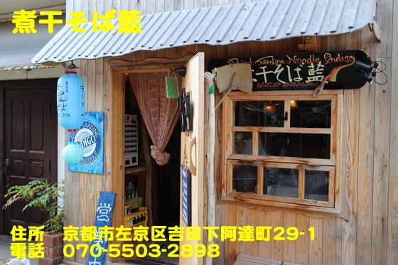 https://cdn-ak.f.st-hatena.com/images/fotolife/d/dreammiminabe53/20010103/20010103131920.jpg