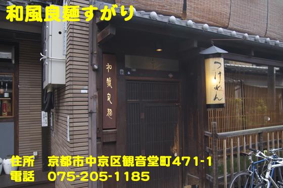 https://cdn-ak.f.st-hatena.com/images/fotolife/d/dreammiminabe53/20010103/20010103132830.jpg