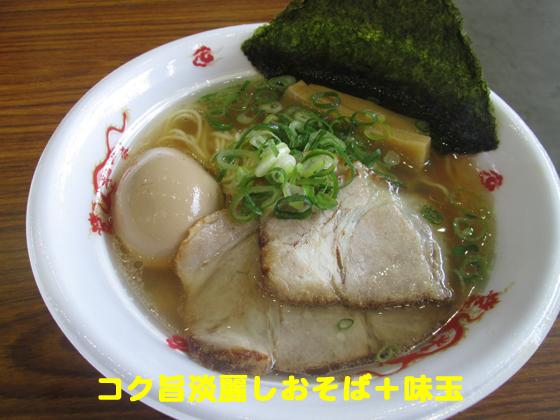 https://cdn-ak.f.st-hatena.com/images/fotolife/d/dreammiminabe53/20010103/20010103133100.jpg