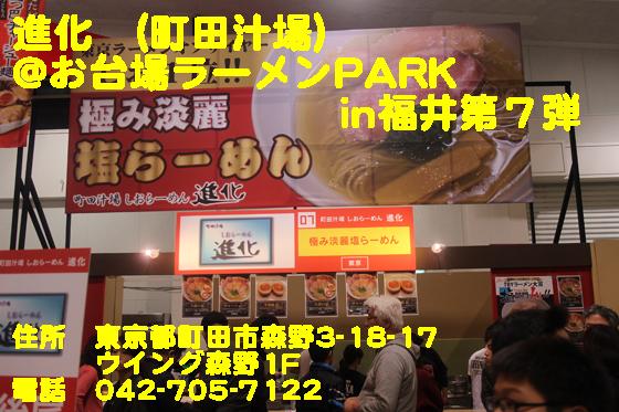 https://cdn-ak.f.st-hatena.com/images/fotolife/d/dreammiminabe53/20010103/20010103134300.jpg