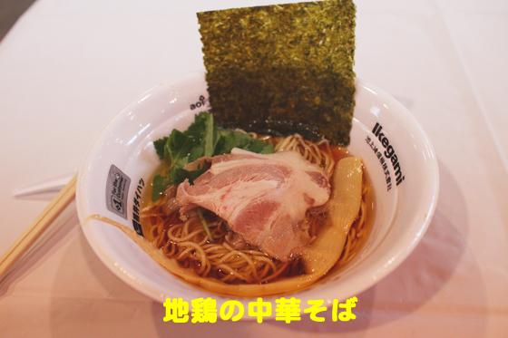 https://cdn-ak.f.st-hatena.com/images/fotolife/d/dreammiminabe53/20010103/20010103134500.jpg