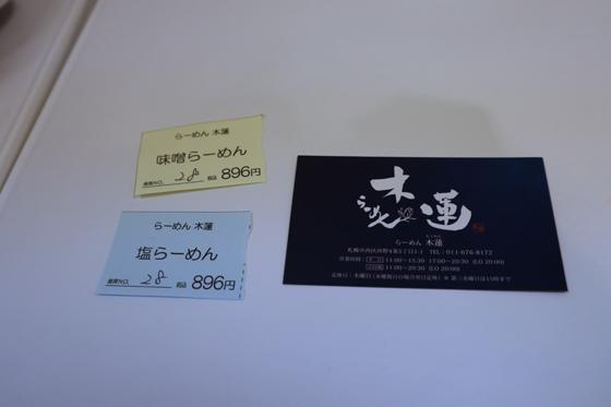 https://cdn-ak.f.st-hatena.com/images/fotolife/d/dreammiminabe53/20010103/20010103135730.jpg