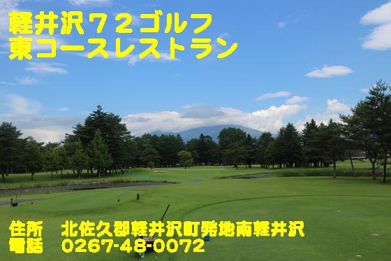 https://cdn-ak.f.st-hatena.com/images/fotolife/d/dreammiminabe53/20010103/20010103140130.jpg