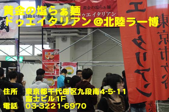 https://cdn-ak.f.st-hatena.com/images/fotolife/d/dreammiminabe53/20010103/20010103140630.jpg