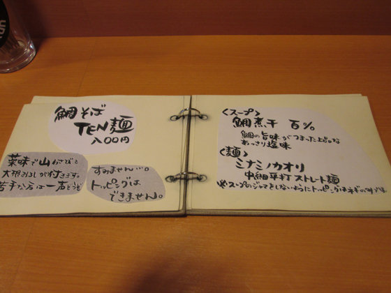 https://cdn-ak.f.st-hatena.com/images/fotolife/d/dreammiminabe53/20010103/20010103142650.jpg