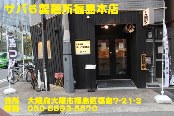 https://cdn-ak.f.st-hatena.com/images/fotolife/d/dreammiminabe53/20010103/20010103142930.jpg