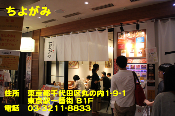 https://cdn-ak.f.st-hatena.com/images/fotolife/d/dreammiminabe53/20010103/20010103143020.jpg