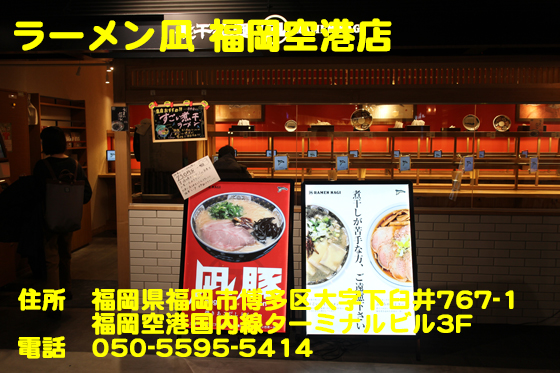https://cdn-ak.f.st-hatena.com/images/fotolife/d/dreammiminabe53/20010103/20010103143640.jpg