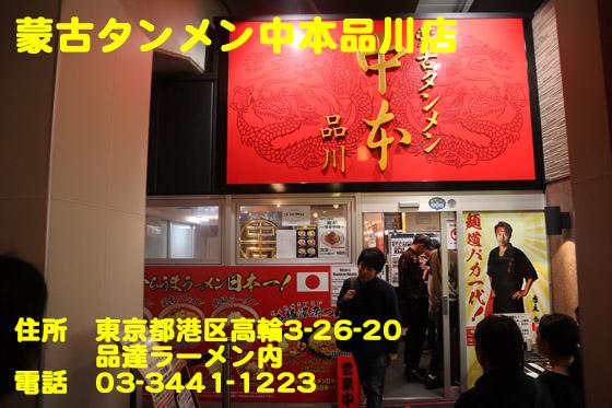 https://cdn-ak.f.st-hatena.com/images/fotolife/d/dreammiminabe53/20010103/20010103144110.jpg
