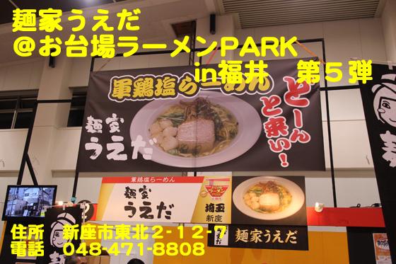 https://cdn-ak.f.st-hatena.com/images/fotolife/d/dreammiminabe53/20010103/20010103144310.jpg