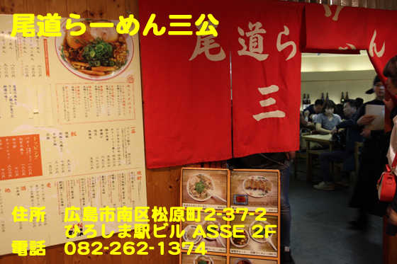 https://cdn-ak.f.st-hatena.com/images/fotolife/d/dreammiminabe53/20010103/20010103144410.jpg