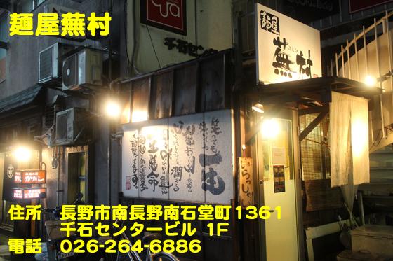 https://cdn-ak.f.st-hatena.com/images/fotolife/d/dreammiminabe53/20010103/20010103144810.jpg
