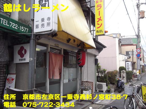 https://cdn-ak.f.st-hatena.com/images/fotolife/d/dreammiminabe53/20010103/20010103145550.jpg