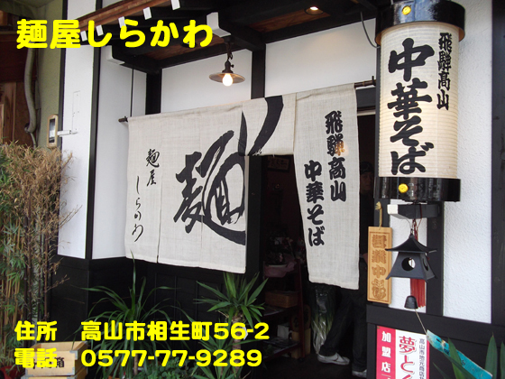 https://cdn-ak.f.st-hatena.com/images/fotolife/d/dreammiminabe53/20010103/20010103150100.jpg
