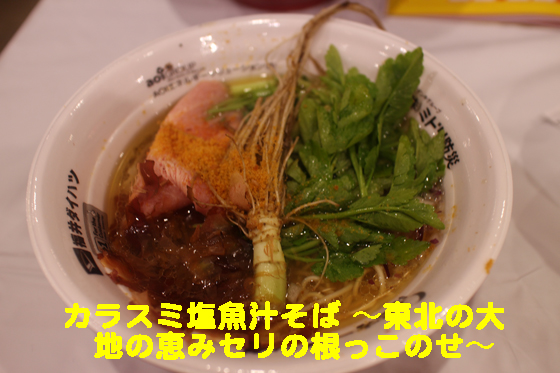 https://cdn-ak.f.st-hatena.com/images/fotolife/d/dreammiminabe53/20010103/20010103150530.jpg