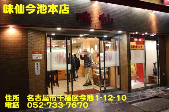 https://cdn-ak.f.st-hatena.com/images/fotolife/d/dreammiminabe53/20010103/20010103150610.jpg