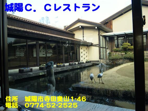 https://cdn-ak.f.st-hatena.com/images/fotolife/d/dreammiminabe53/20010103/20010103150710.jpg