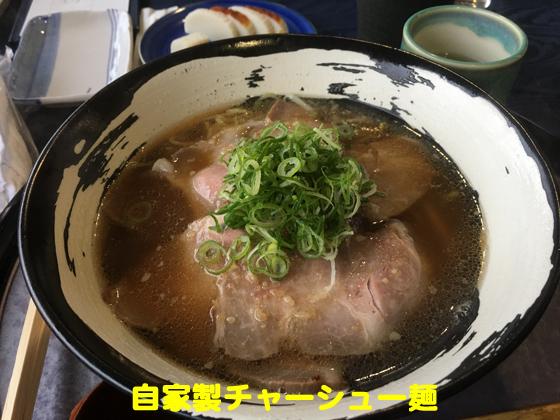 https://cdn-ak.f.st-hatena.com/images/fotolife/d/dreammiminabe53/20010103/20010103150730.jpg
