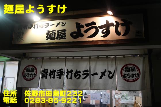 https://cdn-ak.f.st-hatena.com/images/fotolife/d/dreammiminabe53/20010103/20010103151350.jpg
