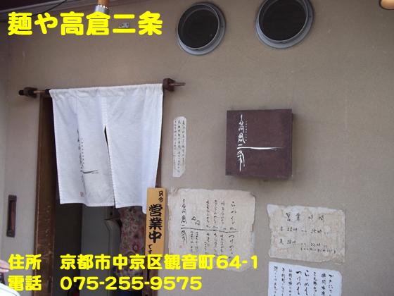 https://cdn-ak.f.st-hatena.com/images/fotolife/d/dreammiminabe53/20010103/20010103151920.jpg