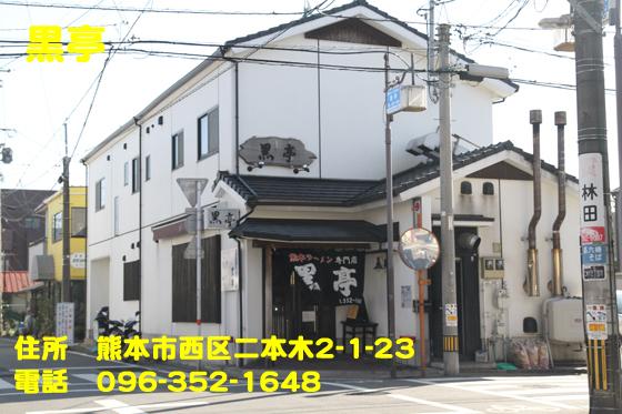 https://cdn-ak.f.st-hatena.com/images/fotolife/d/dreammiminabe53/20010103/20010103152020.jpg
