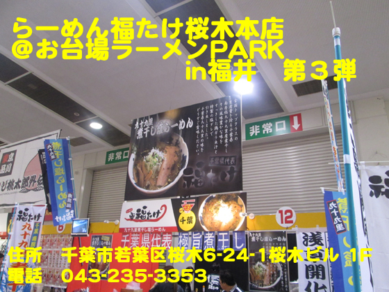 https://cdn-ak.f.st-hatena.com/images/fotolife/d/dreammiminabe53/20010103/20010103152130.jpg