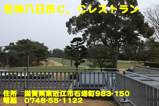 https://cdn-ak.f.st-hatena.com/images/fotolife/d/dreammiminabe53/20010103/20010103152240.jpg