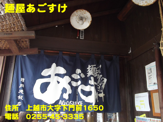 https://cdn-ak.f.st-hatena.com/images/fotolife/d/dreammiminabe53/20010103/20010103152350.jpg